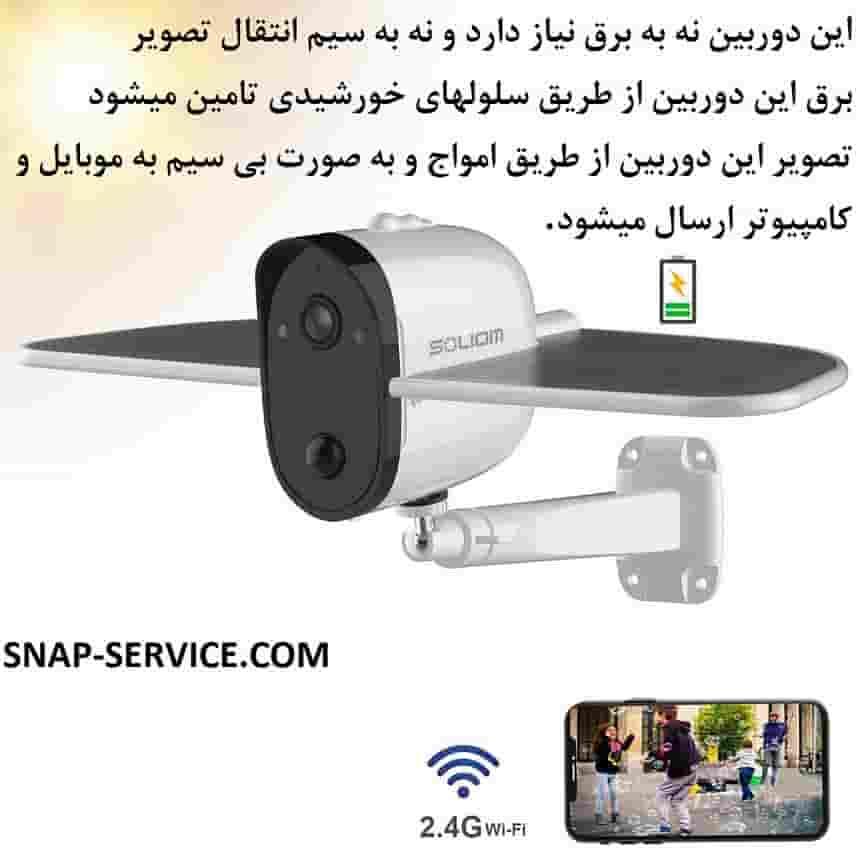 راهنمای خرید دوربین مدار بسته