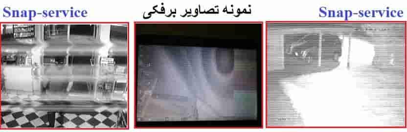 تعمیر دوربین مداربسته در تهران