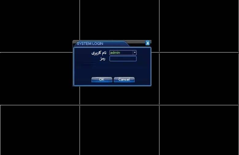 فراموشی رمز DVR